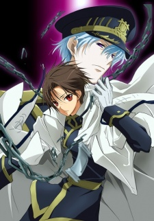 image of anime 07-Ghost
