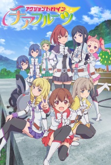 image of anime Action Heroine Cheer Fruits