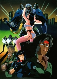 image of anime A.D. Police (1999)