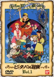 image of anime Adventures of Peter Pan