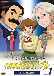 image of anime Agatha Christie no Meitantei Poirot to Marple