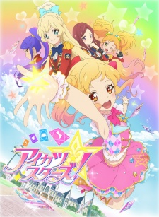 image of anime Aikatsu Stars!