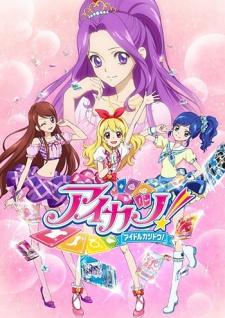 Download Aikatsu! The Movie Drama CD