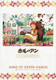 image of anime Akage no Anne - 1979