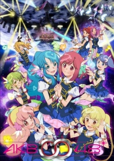 image of anime AKB0048 Next Stage