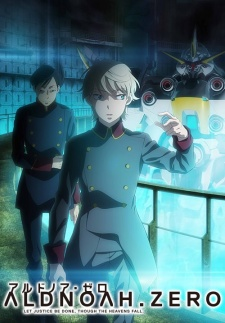 image of anime Aldnoah Zero