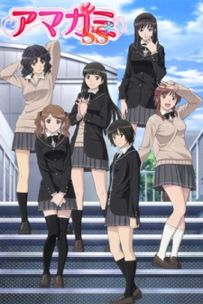 image of anime Amagami SS