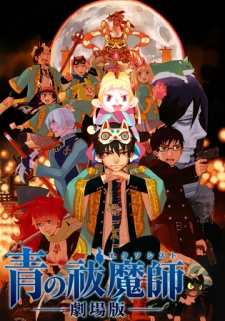 image of anime Ao no Exorcist The Movie