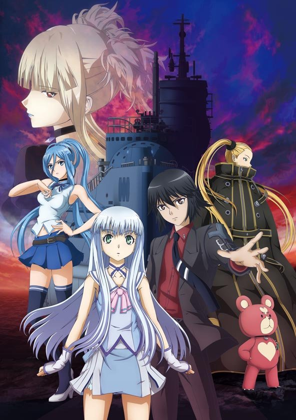 image of anime Aoki Hagane no Arpeggio: Ars Nova DC - Movie