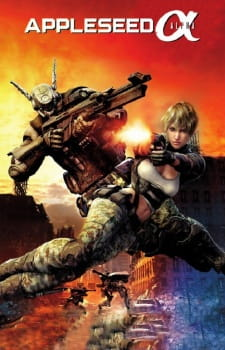 image of anime Appleseed Alpha