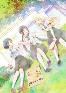 image of anime Asobi Asobase
