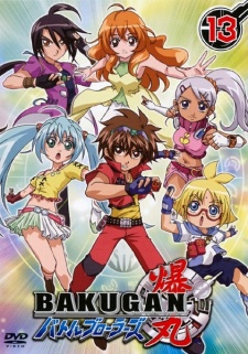 image of anime Bakugan Battle Brawlers