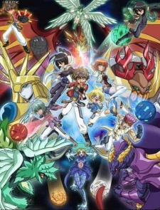 image of anime Bakugan New Vestroia