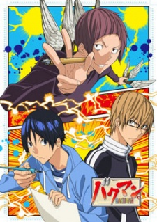 image of anime Bakuman. 3