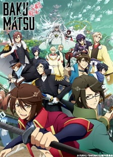 image of anime Bakumatsu