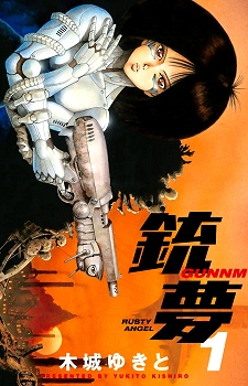 image of anime Battle Angel Alita