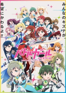 image of anime Battle Girl High School
