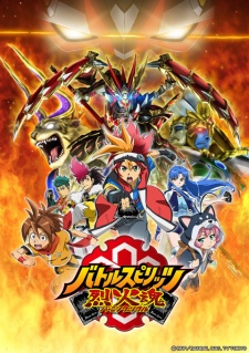 image of anime Battle Spirits: Burning Soul