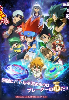 image of anime Beyblade Metal Masters