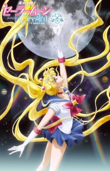 image of anime Bishoujo Senshi Sailor Moon Crystal