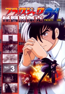 image of anime Black Jack 21