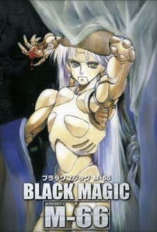 image of anime Black Magic M-66