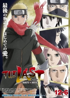 image of anime Blood-C: The Last Dark - Movie