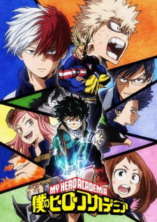 image of anime Boku no Hero Academia OVA