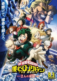 image of anime Boku no Hero Academia the Movie: Futari no Hero