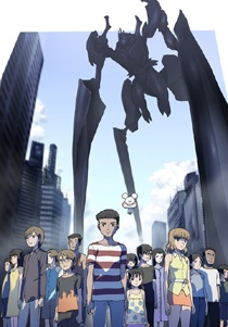 image of anime Bokurano