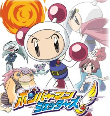 image of anime Bomberman Jetters