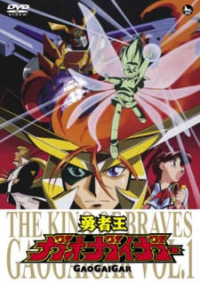 image of anime Brave King GaoGaiGar OVA