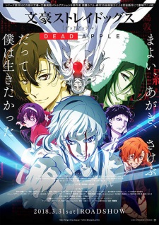 image of anime Bungou Stray Dogs - Dead Apple