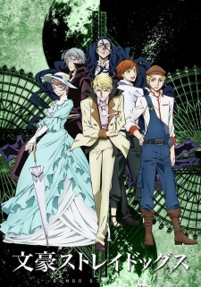 image of anime Bungou Stray Dogs 2nd Season