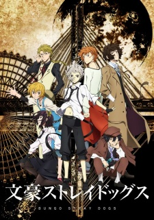 image of anime Bungou Stray Dogs