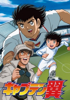 image of anime Captain Tsubasa: Road To 2002