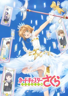 image of anime Cardcaptor Sakura: Clear Card-hen