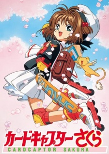 image of anime Cardcaptor Sakura Movie 2: The Sealed Card