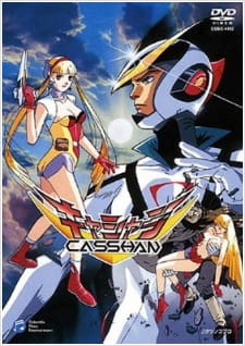 image of anime Casshan Robot Hunter OVA