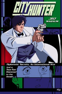 image of anime City Hunter: .357 Magnum