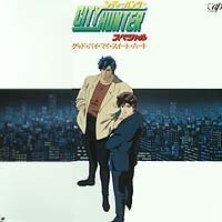 image of anime City Hunter: Goodbye My Sweetheart