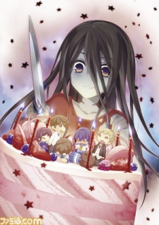 image of anime Corpse Party: Missing Footage