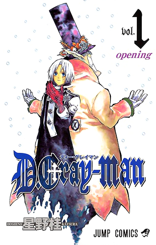 image of anime D.Gray-man