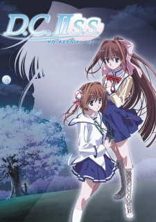 image of anime Da Capo II Second Season