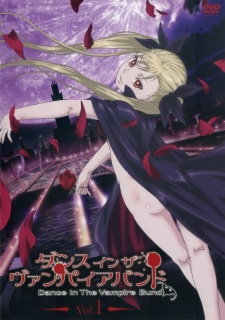 image of anime Dance in the Vampire Bund