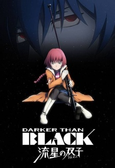 image of anime Darker than Black: Ryuusei no Gemini