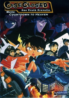 image of anime Detective Conan Movie