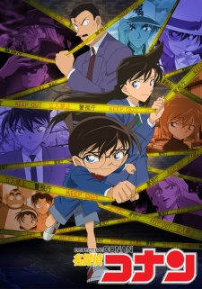 image of anime Detective Conan