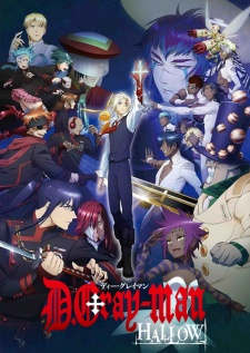 image of anime D.Gray-man Hallow