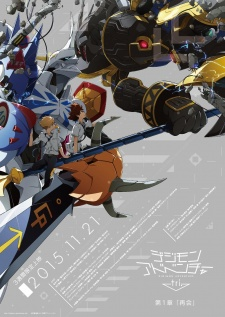 image of anime Digimon Adventure - Our War Game